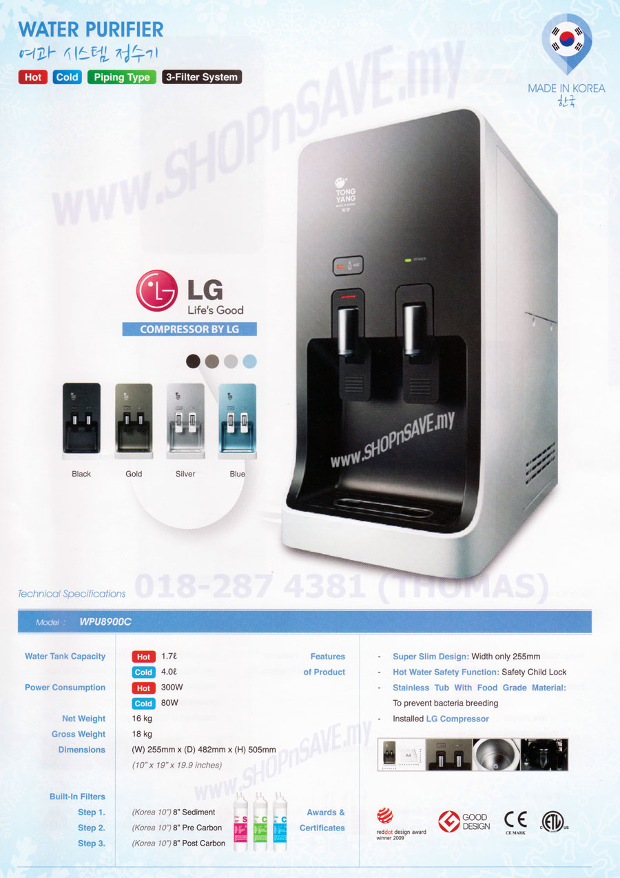 Korea Tong Yang 8900c Hot Cold Water Dispenser With Water